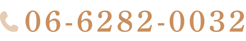 06-6282-0032